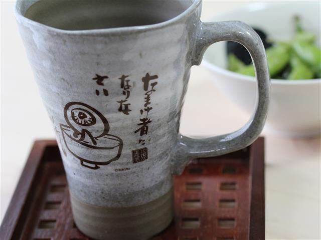 鬼太郎の里わたなべ(鳥取県)|るるぶ&more.