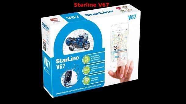 Starline V67.