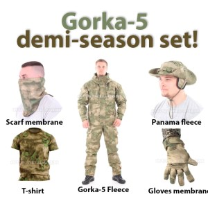 Gorka-5 Atacs-fg demi-season set - 5 items - save 5%