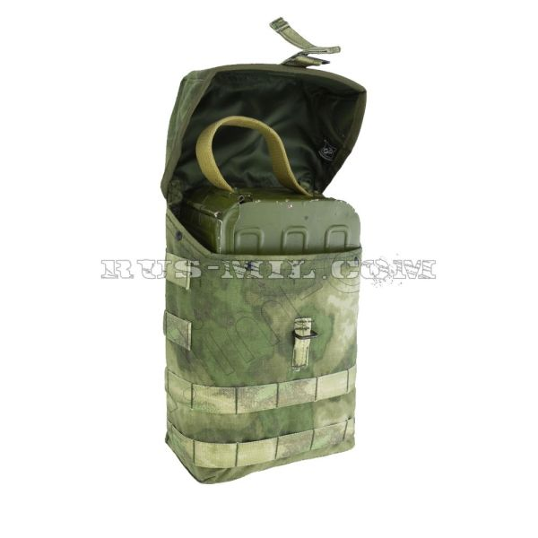 PKM 1 box 100 rounds molle pouch (7)