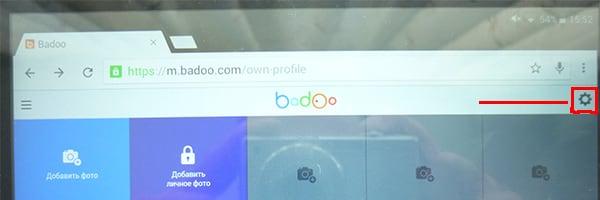 Trajno badoo kako izbrisati Badoo profil