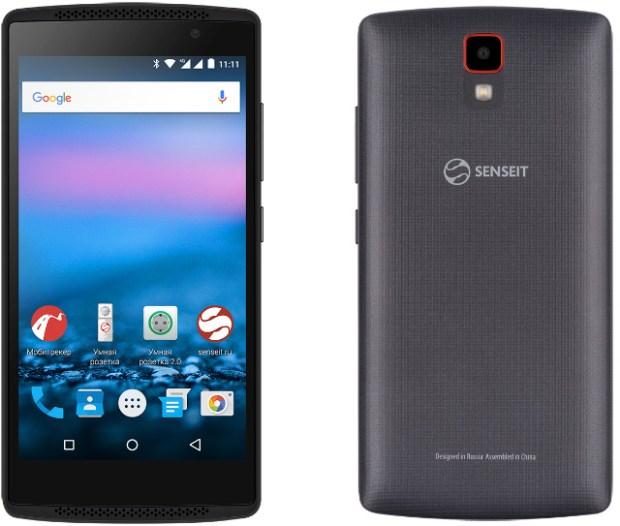 Цена смартфона Senseit A200 составляет 6 490 рублей