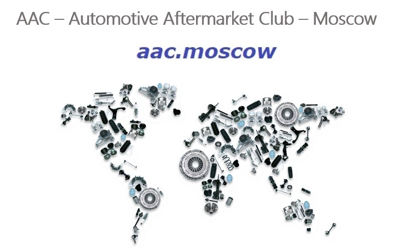 AAC Moscow - russian automotive aftermarket club