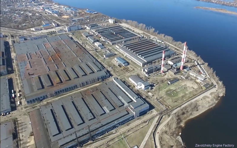 Zavolzhsky Engine Factory - ZMZ Industrial Park