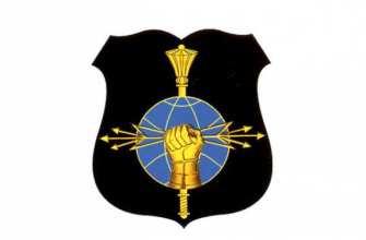 Эмблема войск РЭБ
