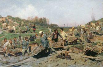 Савицкий К.А. «Ремонтные работы на железной дороге», 1874 год