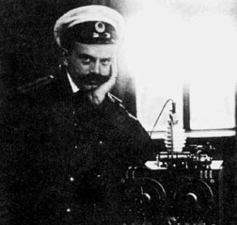 И.И. Ренгартен
