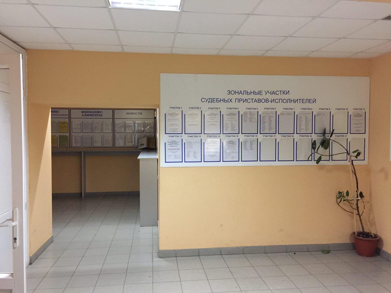 Судебные приставы взыскали с должника более 500 тысяч рублей