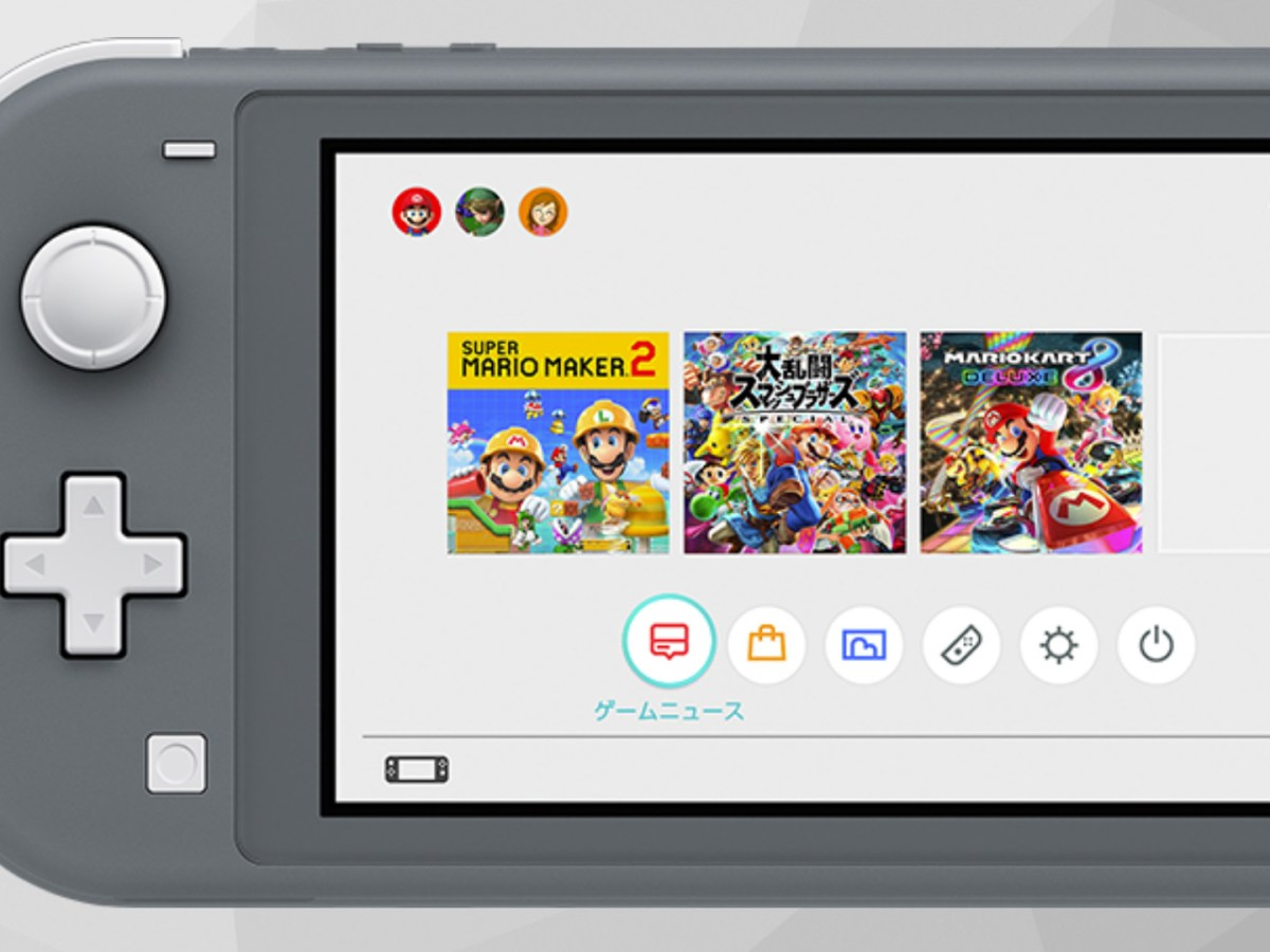 Quelle: Nintendo - Nintendo Switch Lite (graue Version)