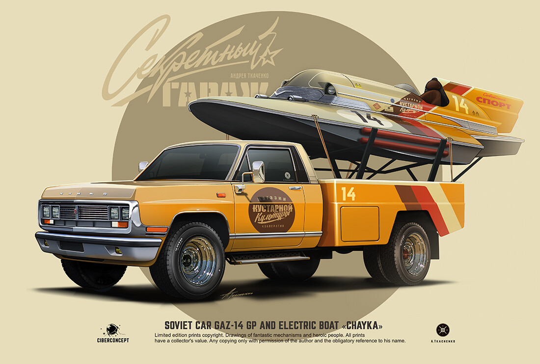 Quelle: Artstation - Andrey Tkachenko - Gaz 14 Truck