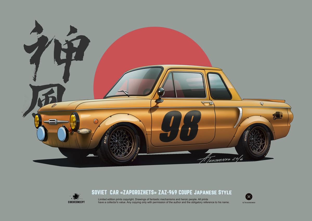 Quelle: Artstation - Andrey Tkachenko - ZAZ-968 Coupe