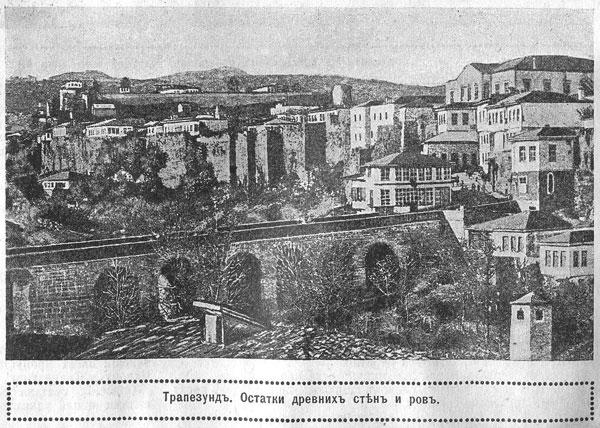 Вид освобождённого от турков Трапезунда