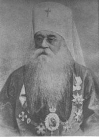 Флавиан (Городецкий), митрополит