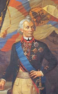 генералиссимус Александр Васильевич Суворов
