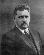 Андрей Сергеевич Вязигин