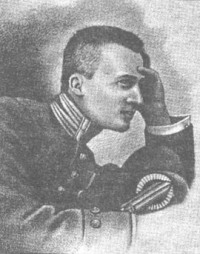 Князь императорской крови Олег Константинович