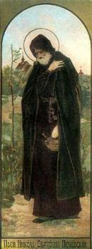 Преподобный Никола Святоша (Святослав), князь Черниговский
