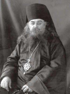 Священномученик Димитрий, архиепископ Можайский (в миру Иван Иванович Добросердов)