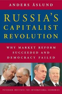 Russia's Capitalist Revolution af Anders Åslund