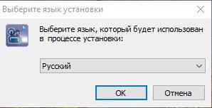 Окно выбора языка