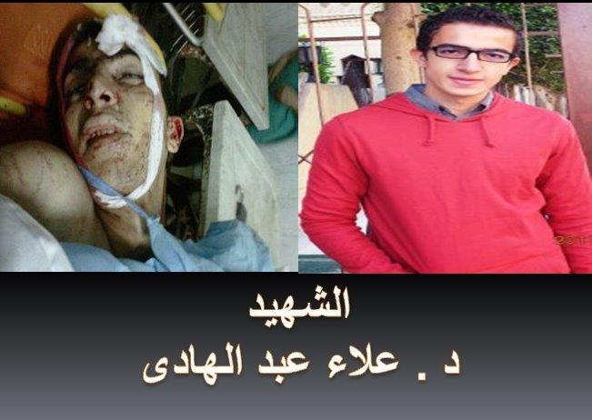 Един от починалите (5 човека за момента) днес: Алаа Абдул Хади. Мир на праха му.