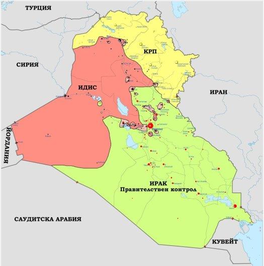 Ситуацията в Ирак към 30 юни, 2014г.