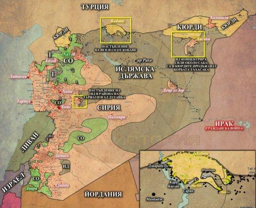 Syria11022015