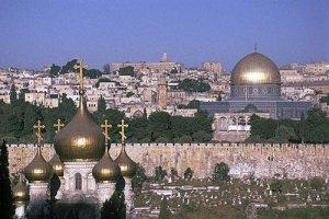 Снимка от Йерусалим (Интернет)