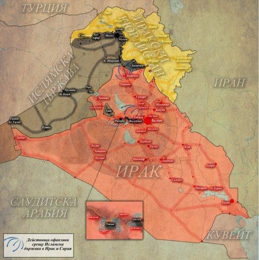 Ирак - 27-10-2015г.