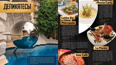 Photo of Едим красиво: Кулинарные изыски от лучших шеф-поваров Монако