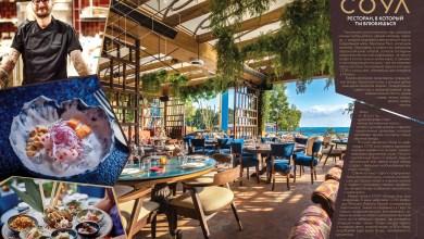 Photo of COYA: Ресторан, в который ты влюбишься