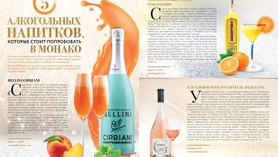 Photo of Вкус Монако: 5 алкогольных напитков, которые стоит попробовать в Монте-Карло