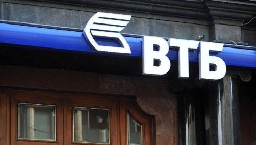 Почему банк втб не подает в суд через какое время банки подают в суд на должника по