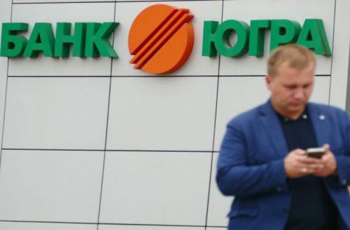 Гибель империи: Альфа-Банк требует от владельцев Югры Хотиных 700 млн долларов