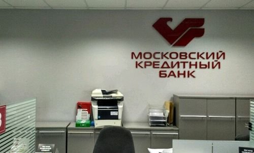 помощь в получении кредита за откат новосибирск