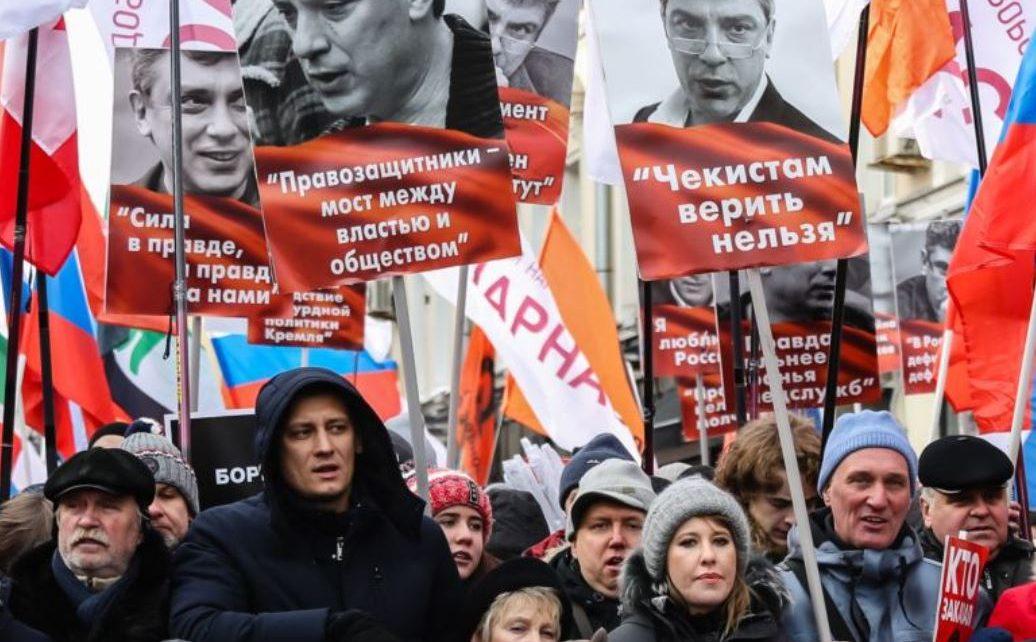 Image result for фото с марша немцова 24 февраля 2019 года Москва