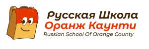 Russian School Of Orange County