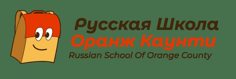 Russian School Of Orange County