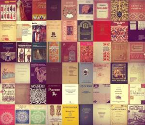 Подборки книг
