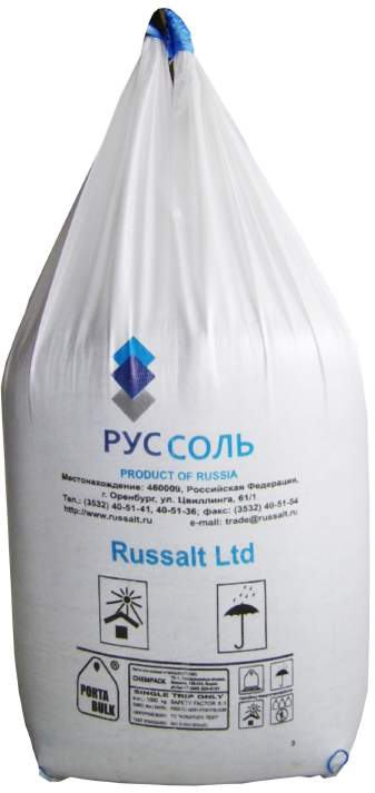 Russalt – The biggest producer of salt in Russian Federation