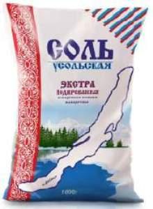 usib-salt-usol1