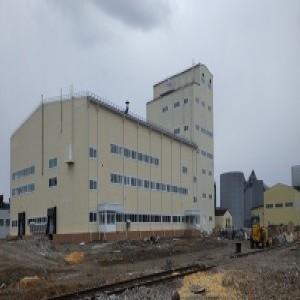 Новомосковский завод руссоль фото