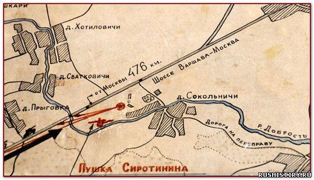 Карта обороны Николая Сиротинина