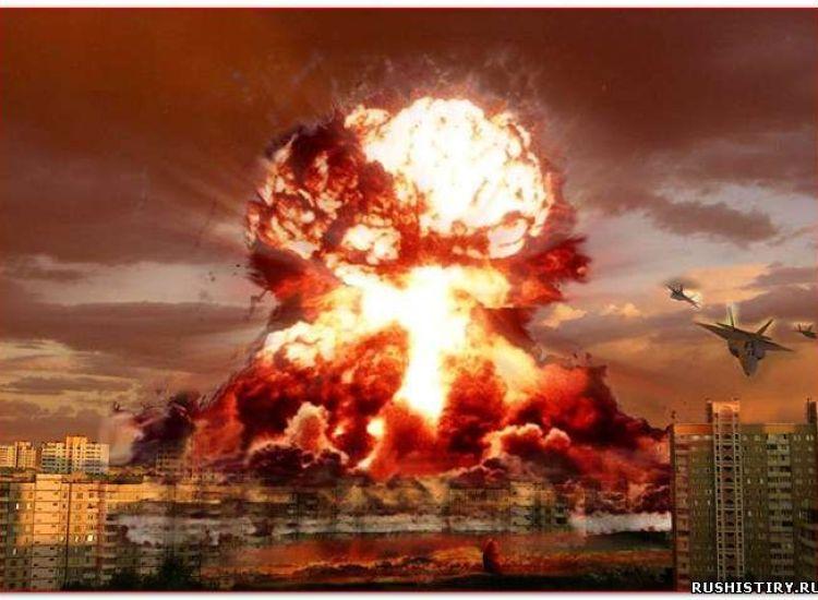 ядерный удар США по России