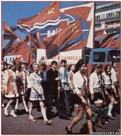 1 мая парад