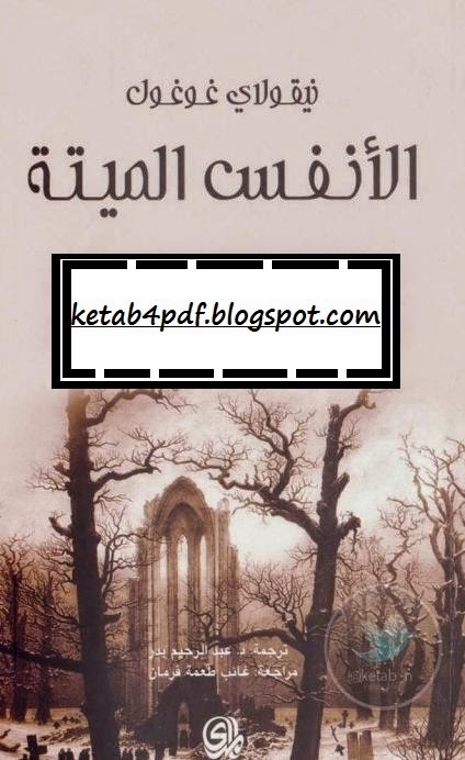ketab4pdf.blogspot.com-anfoss