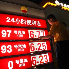 China's Oil Investment Falls, Raising Security Risks