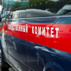 Five suspects arrested in Russia after tragic death of children at Karelian lake