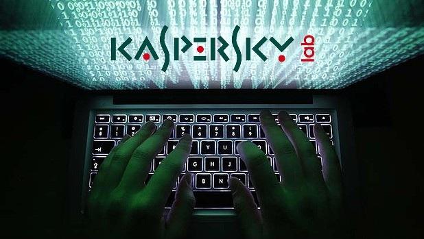 «Лаборатория Касперского» не подтвердила заражение 30% компьютеров в Москве вирусом для добычи биткоинов