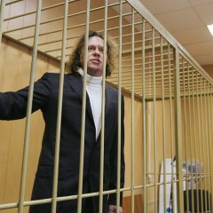 Russian tycoon Polonsky trial to begin August 8